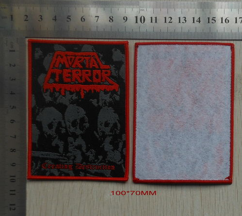 Mortal Terror - Creating Destruction PATCH